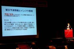 bousai_sinpo08.jpg