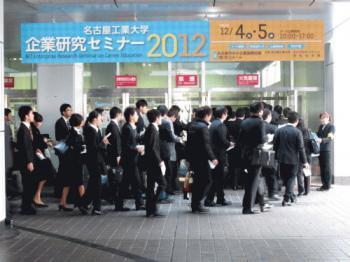 kigyouken24-01.jpg