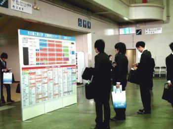 kigyouken24-02.jpg