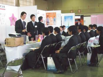 kigyouken24-03.jpg