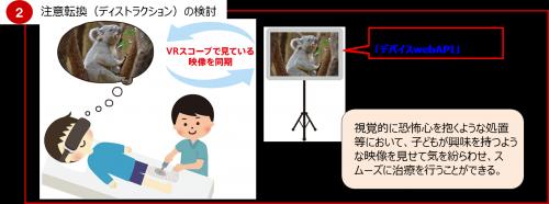 舟橋先生図20317.png