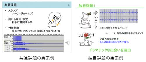 課題画像.png