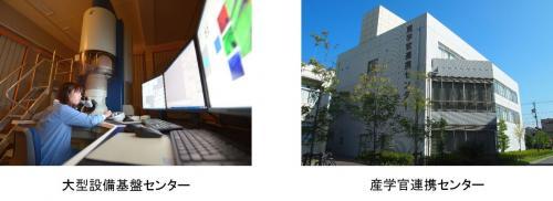 建物図.jpg