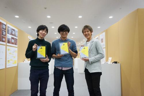 建築・デザイン工学科の中島啓太さんと鈴木慶太さんと得津秀馬さんが2016年度JIDA中部ブロックデザイン賞を受賞しました