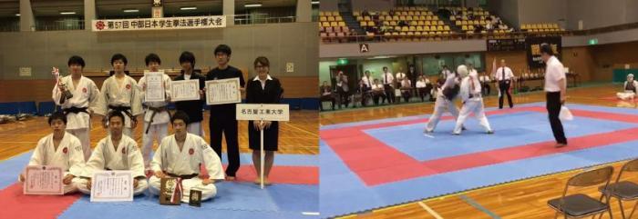170630日本拳法部2.jpg