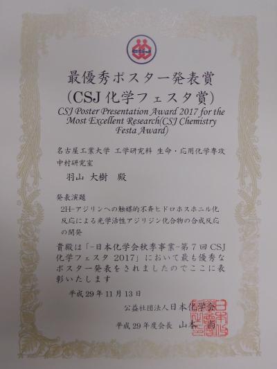 DSCN1769_R_tr.jpg