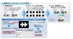 図_friissuzuki.jpg