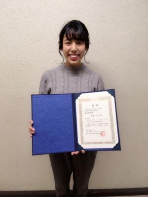 環境材料工学科セラミックス系プログラムの安藤しおりさんが平成29年度日本セラミックス協会東海支部学術研究発表会で優秀講演賞を受賞しました。