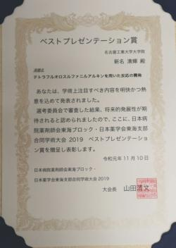 新名清輝1.JPG