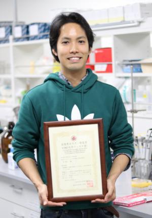 第9回CSJ化学フェスタ2019で沖超二さんが最優秀賞、他8名が優秀賞を受賞しました。