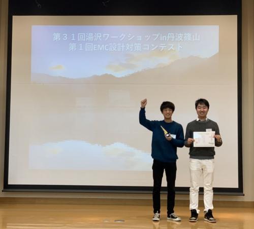 191209学生の受賞(王研).JPG