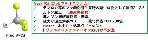191216平野受賞3.jpg