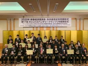 学生表彰申し込み_野村_200206_4.JPG