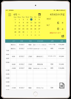 app_header.png