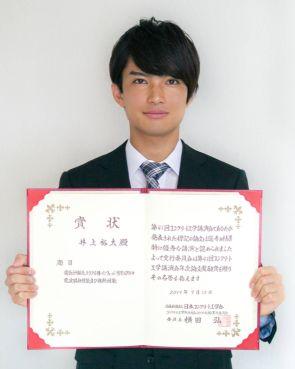 学生の受賞(川辺研).jpg