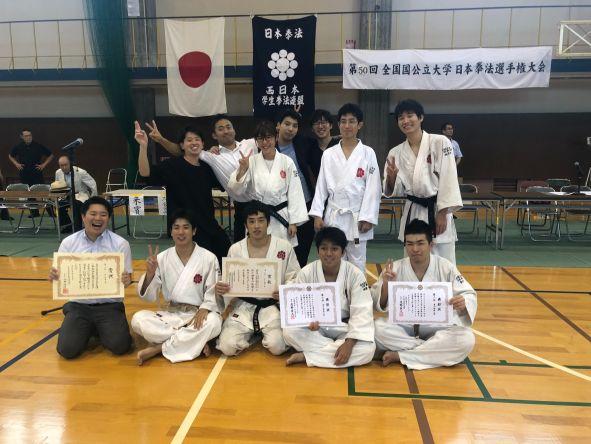日本拳法2.jpg