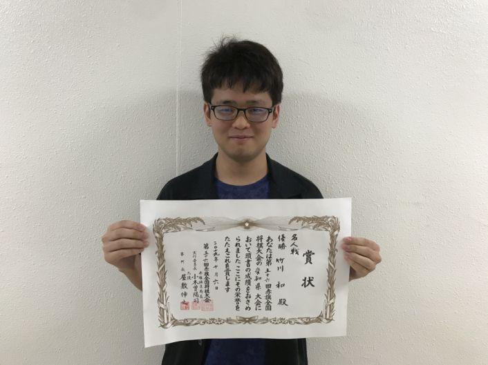 赤旗名人戦2.jpg