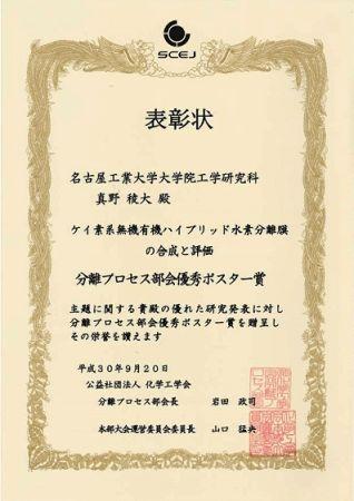 180926岩本研1.jpg