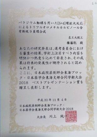 181121shibata1.jpg