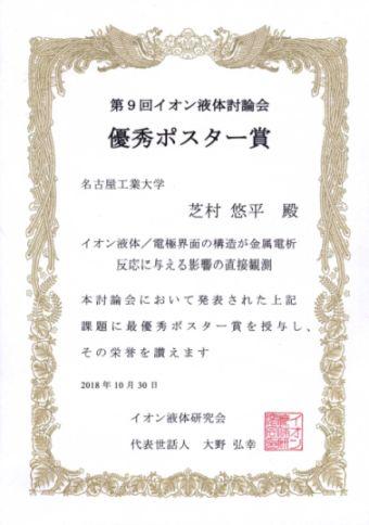 181127motobayashi1.jpg