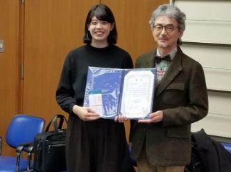 生命・応用化学専攻の緒方沙映さんが第49回中部化学関係学協会支部連合秋季大会でオレオ奨励賞を受賞しました。