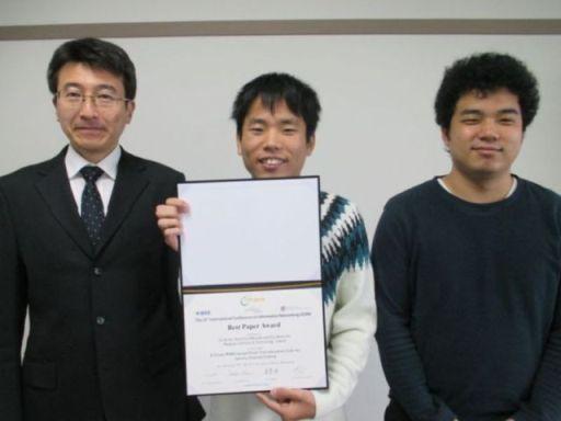 電気・機械工学専攻の伊藤啓太さんがThe 33rd International Conference on Information Networking (ICOIN2019),Best Paper Awardを受賞しました。