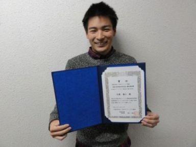 190122Hayakawa2.jpg