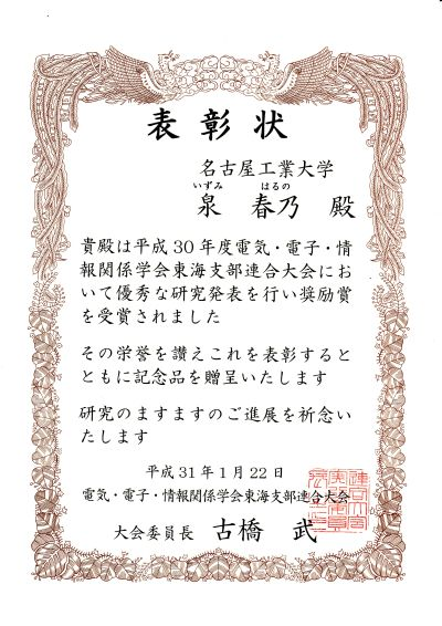 190218Kato1.jpg
