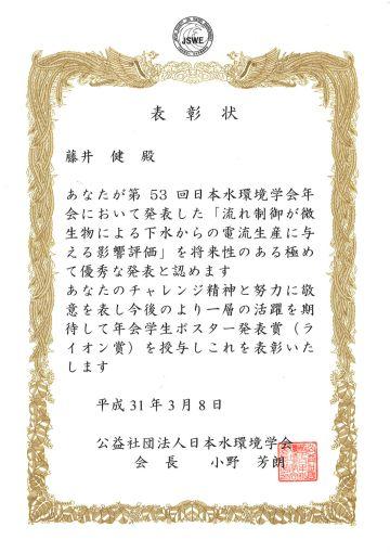 190311Yoshida1.jpg