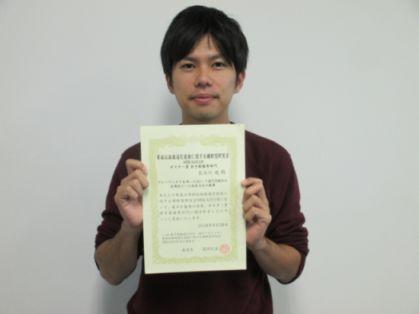 301010okamoto1.jpg