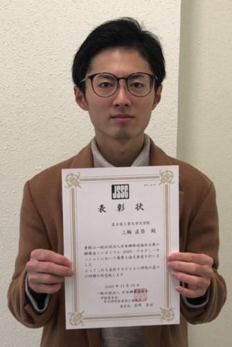 写真(三輪君).jpg