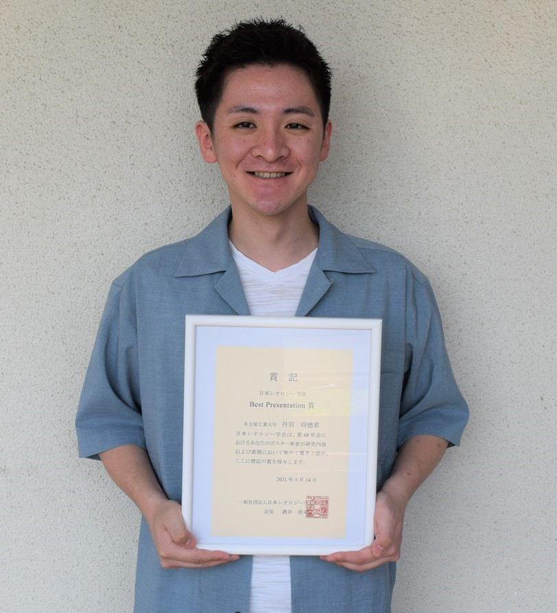 工学研究科生命・応用化学専攻の丹羽 将徳さんが日本レオロジー学会第48年会Best Presentation賞を受賞しました。