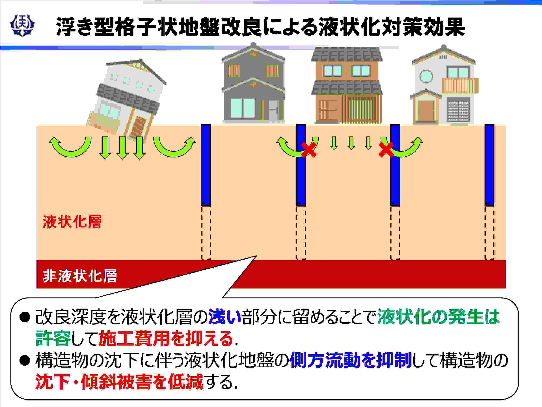中谷図.jpg