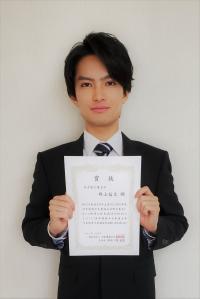支部研2019年度表彰.png