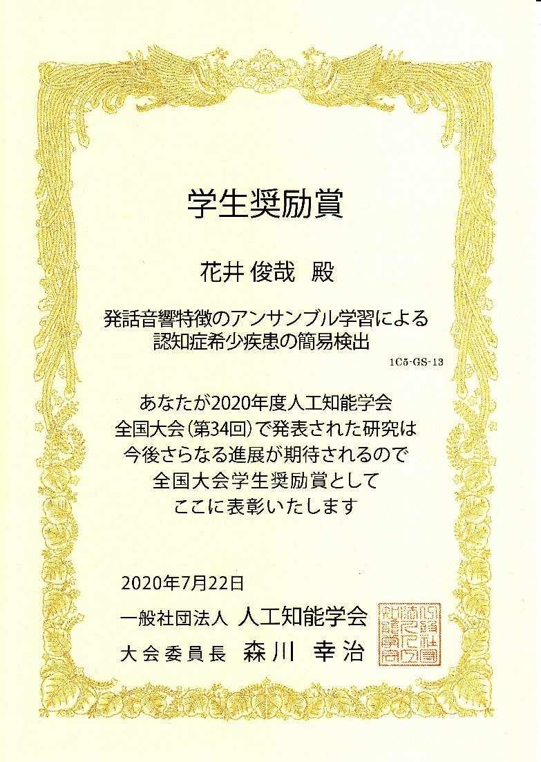 賞状1.jpg