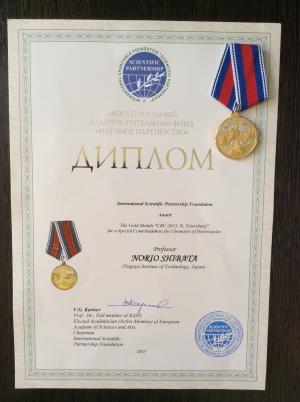 shibata_medal.png