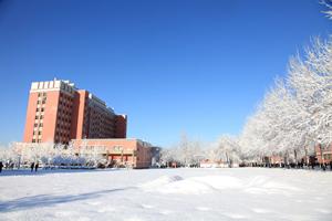 Image result for Beijing University of Chemical Technology