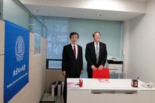 Inside the BUCT Office in Japan