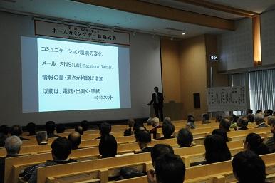 https://www.nitech.ac.jp/eng/mt_imgs/DSC_7001.JPG