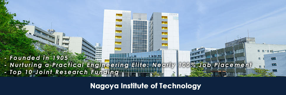 Nagoya Institute of Technology