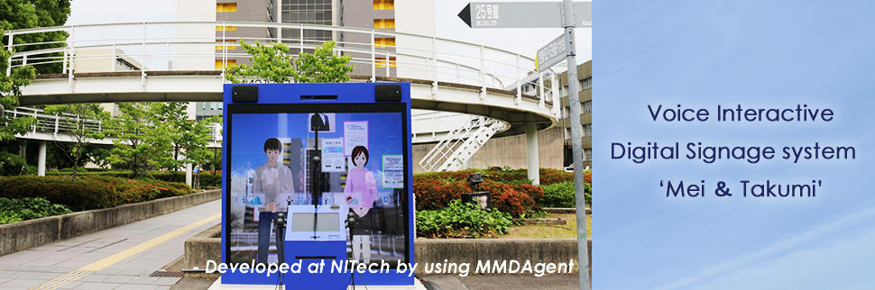 Voice Interactive Digital Signage system 'Mei & Takumi'