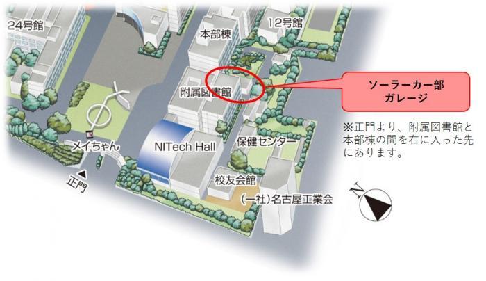 ソーラーカー部ガレージ.jpg