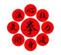 日本拳法部が中部日本学生拳法選手権大会で準優勝