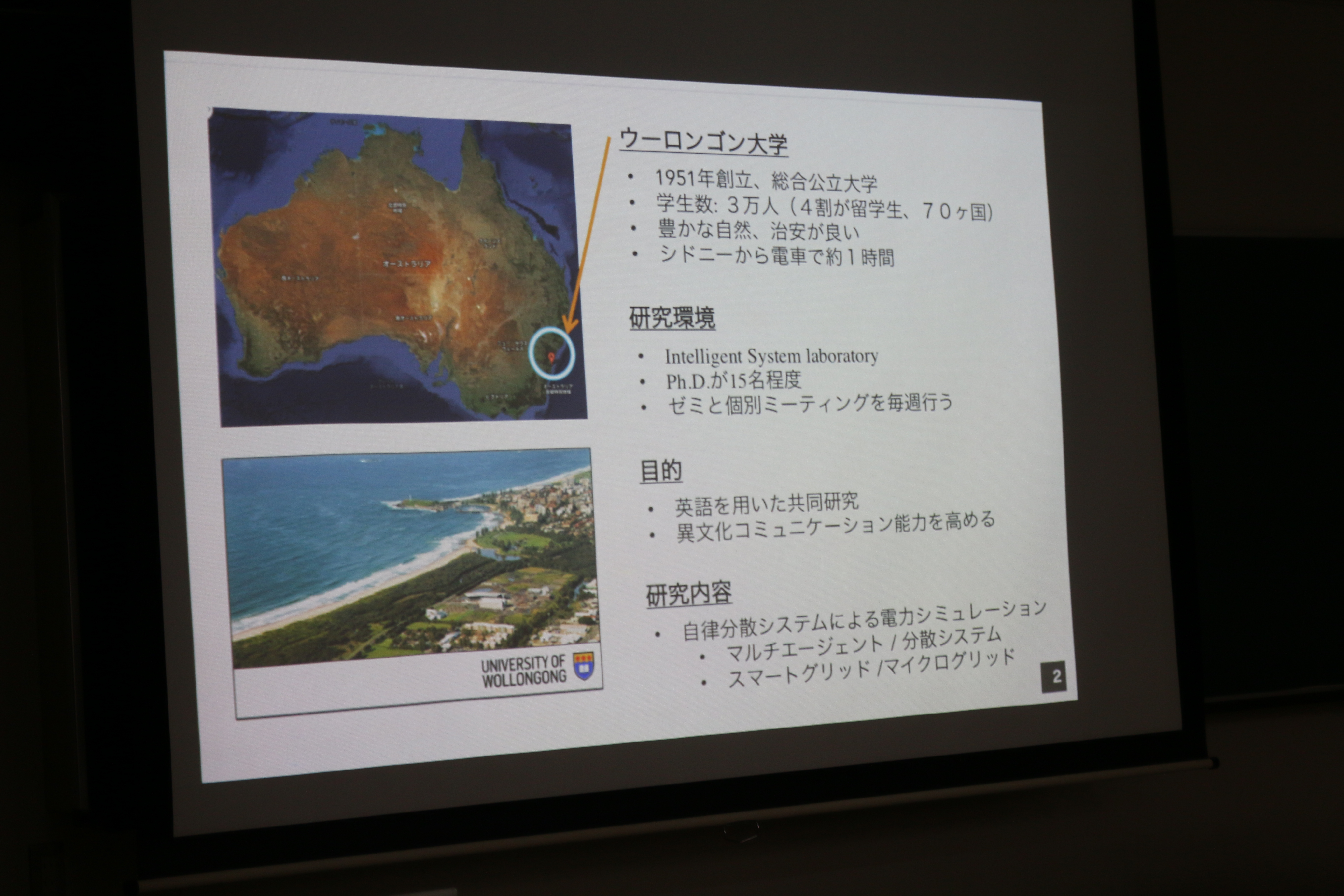 https://www.nitech.ac.jp/mt_imgs/IMG_8833.JPG