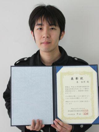 https://www.nitech.ac.jp/mt_imgs/denki-azuma01.jpg