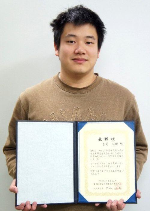 https://www.nitech.ac.jp/mt_imgs/denki-haga01.jpg