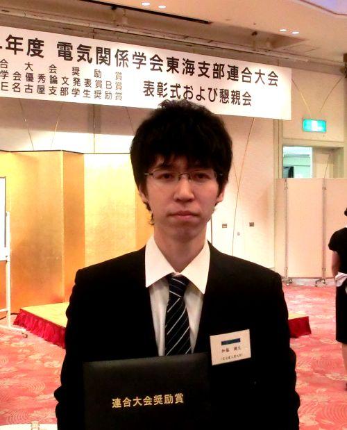 https://www.nitech.ac.jp/mt_imgs/denki-kato01.jpg