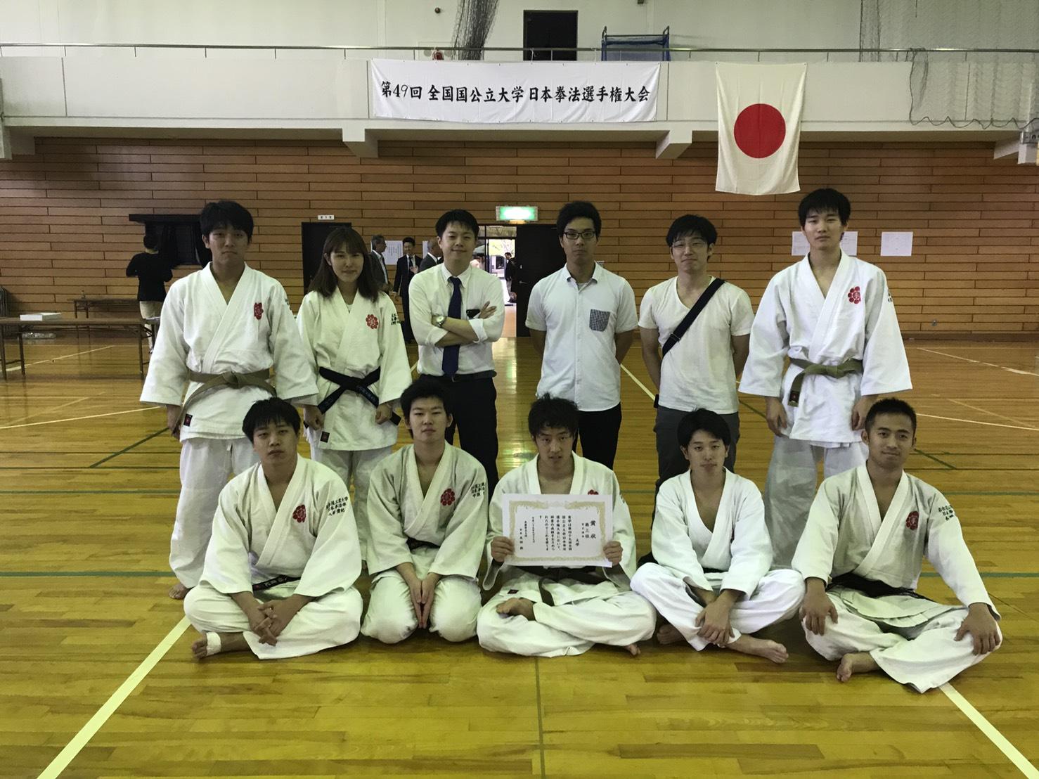 日本拳法部 第49回全国国公立大学日本学生拳法選手権大会 男子団体の部で3位入賞しました!