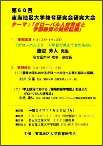 toukai_s01.jpg