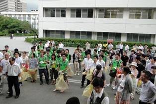 集まった参加者